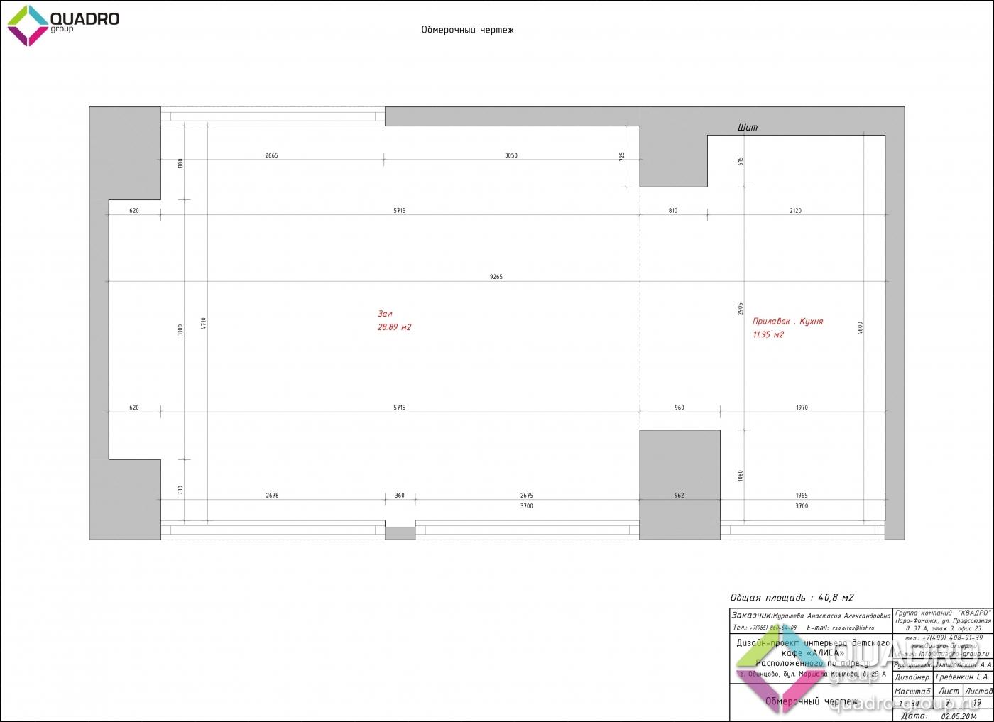 Arh-K-Project Галерея реализованных проектов